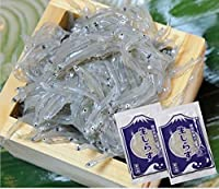 静岡県 駿河湾産 献上 生しらす 100g×2袋 (冷凍)( シラス 生しらす )
