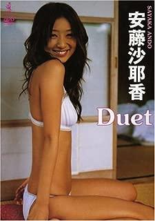 Duet [DVD]