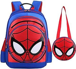 حقيبة ظهر مدرسية جلد للاولاد - لون ازرق