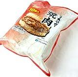 マルちゃん 東洋水産 冷凍ライスバーガー 焼肉 130g 10個入り×2セット 要冷凍