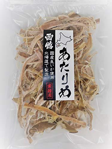 函館 あたりめ 200g (国産) 業務用 チャック袋入【北海道近海で獲れた生イカを使用】