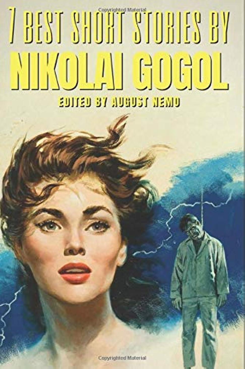 バンド生じる民主主義7 best short stories by Nikolai Gogol