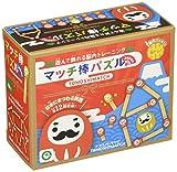 アイアップ トモシマッチ マッチ棒パズル JAPAN 対象年齢6才から