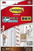 3M コマンドフック壁紙用 フォトフレームひもタイプ用 CMK−FH02S