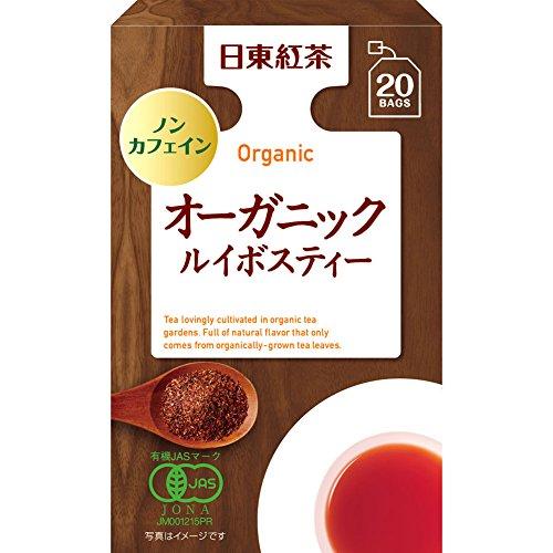日東紅茶 オーガニック ルイボスティー 20袋入り×3個
