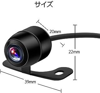 バックカメラ リアビューカメラ 防水等級IP67/IP68 170度広角レンズ 480TVL