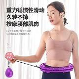 Schneespitze Hula Hoop, Hoola Hoop para Adultos para Bajar de Peso y masajes, Un Hoola Hoop Desmontable de para Fitness/Entrenamiento o contornos de los músculos Abdominales -17 Nudos Violeta