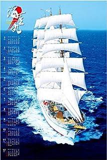 大帆船・海王丸 カレンダー 不織布カレンダー カレンダー 2021 令和3年 特大サイズ 大帆船・海王丸 カレンダー 特大サイズ 大帆船 海王丸カレンダー 2021年不織布カレンダー 令和3年カレンダー カレンダー2021 帆船カレンダー