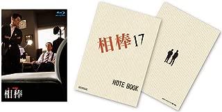 【Amazon.co.jp限定】相棒 season17 ブルーレイBOX(6枚組)(オリジナル台本風ノート付) [Blu-ray]