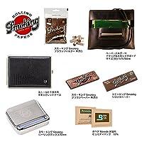 [smokers selection] 手巻きタバコ プレミアム スターターセット 3種 喫煙具 シャグ (竹)