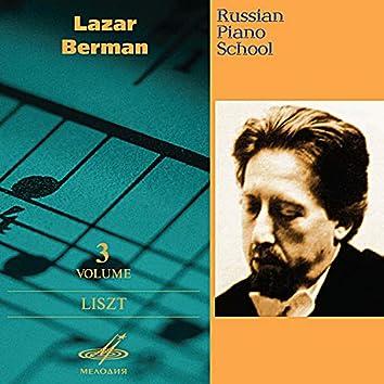 Russian Piano School, Vol. 3