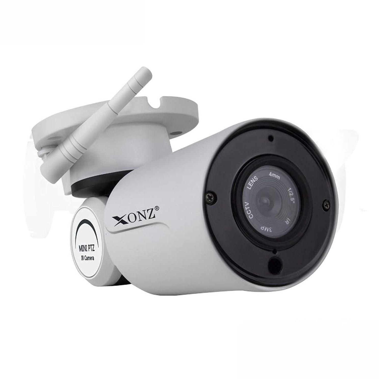 ペルメル大声で心のこもったYESONEEP ワイヤレスPTZズームカメラワイヤレスWIFI接続4倍電動ズームPTZ回転監視ビデオレコーダー監視カメラレンズモニター電子機器