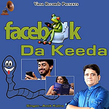 Facebook Da Keeda