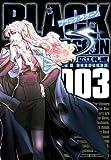 ブラック・ラグーン(3) (サンデーGXコミックス)