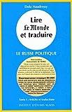 Lire le monde et traduire - 2vol.