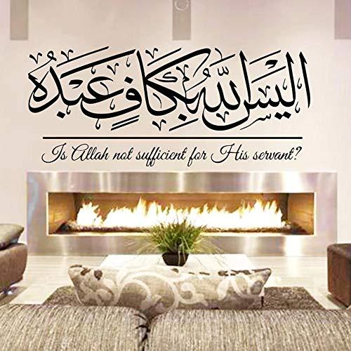 Gran decoración del hogar arte árabe musulmán islámico etiqueta de la pared vinilo extraíble mezquita Dios papel tapiz ventana calcomanía