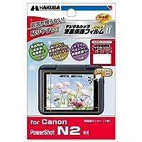 HAKUBA 液晶 保護 フィルム MarkIICanon PowerShot N2専用 DGF2-CAN2