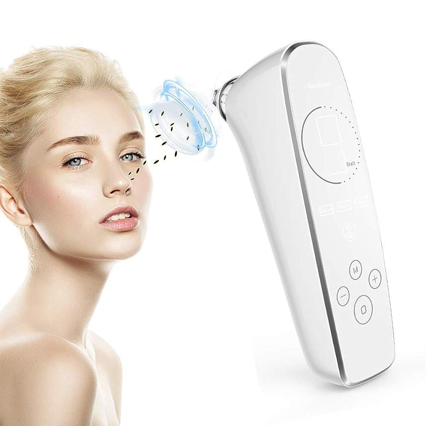 ランチョン解明肖像画にきびの除去剤の掃除機の気孔の洗剤 - にきびのComedoneの抽出器用具の剥離機械取り外しの美装置