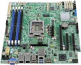 Best intel server motherboard Reviews