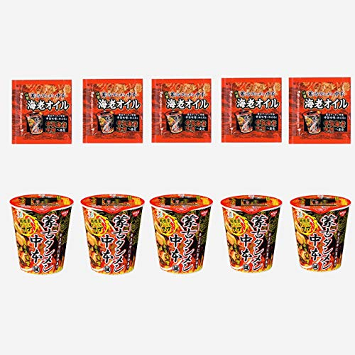 【期間限定】 蒙古タンメン中本 辛旨味噌 122g(麺増量)×5個  特製海老オイル6g×5個