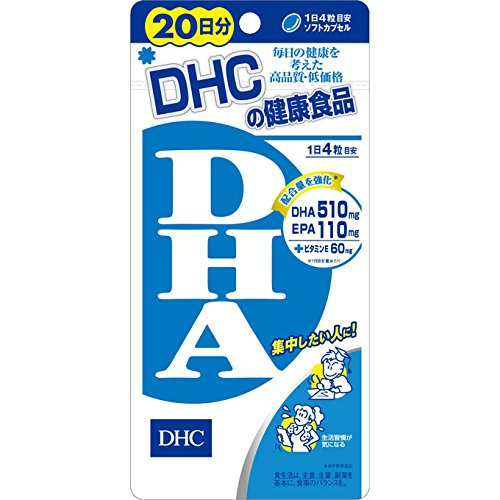 DHC DHA 20日