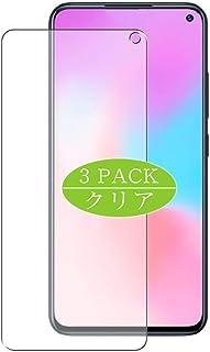 Vaxson 3-pack skärmskydd, kompatibel med Meizu 17 Pro, TPU Guard filmskydd [INTE härdat glasskydd]