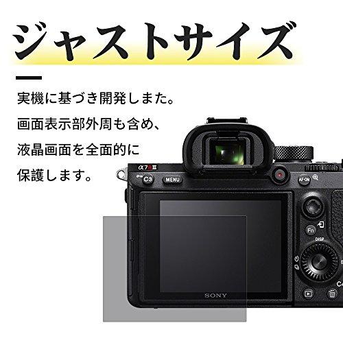 『【BACKPACKER】 カメラ液晶保護ガラス 液晶プロテクター 0.33mm強化ガラス使用 9H硬度 高鮮明 Canon EOS 9000D用』の2枚目の画像