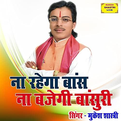 Mukesh Shastri