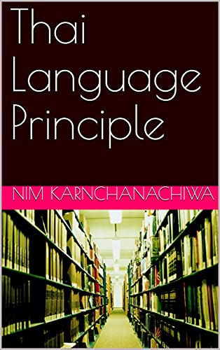 Thai Language Principle (Thai Language Principle Part 1) (English Edition)