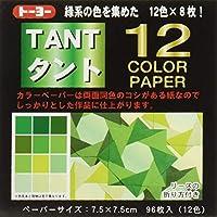 トーヨー タント12カラーペーパー7.5mm みどり 7203 【× 3 パック 】