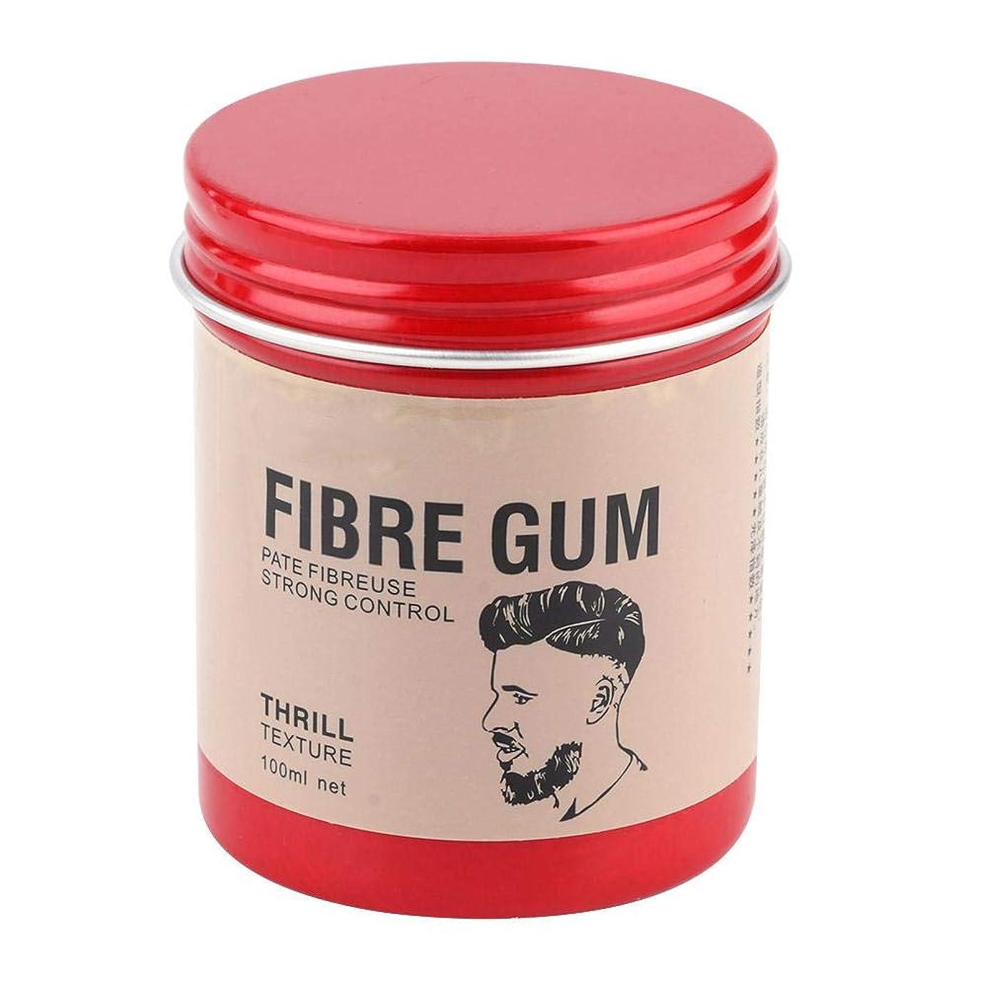 第九あなたは平らなヘアークレイ、長持ちする効果ヘアースタイリングヘアークレイふわふわヘアマッドマット効果は男性100gに適用(#3)