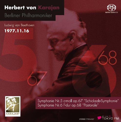 カラヤン&ベルリン・フィル ライヴ・イン・東京1977 - ベートーヴェン交響曲全集 III (Beethoven : Sym. 5 & 6 / Karajan & BPO (1977 Tokyo)) [SACD]