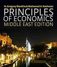 Principles of Economics with CourseMate (Middle East Edition) By S. K. Kataria & Sons