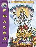SRI VISHNU SAHASRANAMA STHOTRAM: Sloka Book