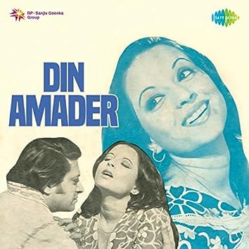 Din Amader (Original Motion Picture Soundtrack)
