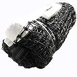 LIULU Schwarz Tennisnetz Standard-Tennis Besonderes Tennisnetz bewegliches Regenschutz-Netz mit Stahldraht-Seil Einer-Punkt-Gurt einstellen (Color : Black, Größe : 12.8 * 1.08 Meters)