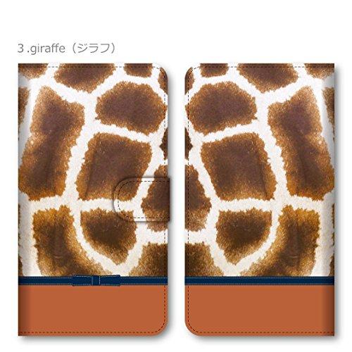プルームテック ケース 手帳型 ploom TECH 電子タバコ かわいい おしゃれ ブランド 大人女子 本革調 レザー アニマル柄 ミニリボン シック フェミニン giraffe ジラフ