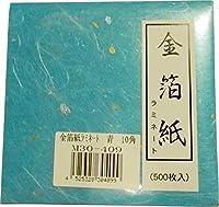 ラミネート 金箔紙(500枚入)青 M30-409