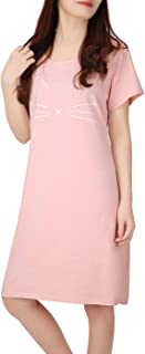 HDE Womens Cotton Sleepshirt Short Sleeve Nightgown Sleepwear Sleep Dress Shirts