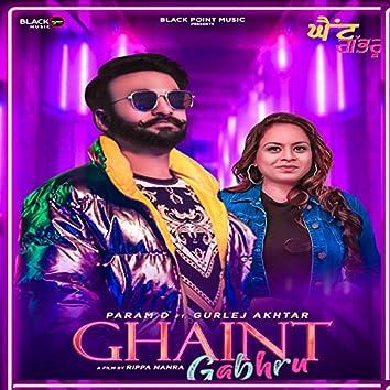 Ghaint Gabhru (punjabi pop)