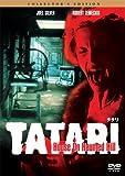 TATARI タタリ コレクターズ・エディション [DVD] image