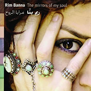 The Mirrors of My Soul