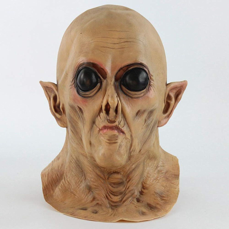 Halloween Horror Mask,Big Eye Alien Head Mask, Creative Vizard Mask, Party Masquerade Latex Mask