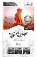 5LANC(ファイブランク) TryOrganic 『ORGANIC FACE MASK/オーガニック フェイスマスク(2枚入り)』(Special Care/スペシャルケア)