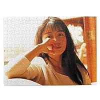 500 ピース 坂井泉水 Izumi Sakai Zard 木製ジグソーパズルパズルゲーインタラクティブゲ子供と大人のためのゲームー手作り人気の装飾品お誕生日プレゼントト祝い 新年 ギフト