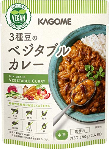 カゴメ 3種豆のベジタブルカレー 180g ×5袋