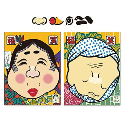 CCINEE 福笑い お正月遊びセット おかめとひょっとこ柄 【和玩具】(2枚1セット)