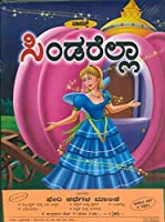 Fairy Stories series - 5 Books Set Multi-colour
