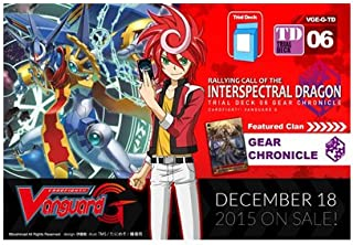 Cardfight Vanguard Rallying Call Interspectral Dragon Starter Trial Deck G TD06 52 Cards