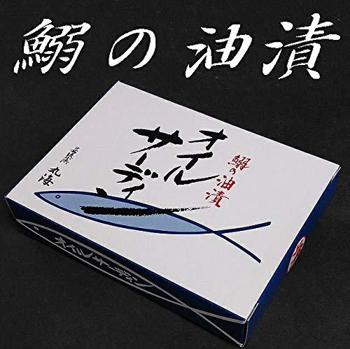 小浜海産物 国産オイルサーディン105g 【福井県小浜市】